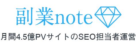 副業noteのロゴ画像